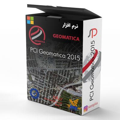 نرم افزار PCI Geomatica 2015 | خرید پستی