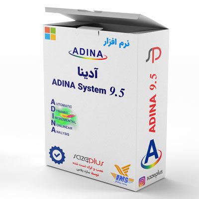 نرم افزار آدینا ADINA System 9.5