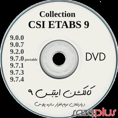 کالکشن نرم افزار ETABS 9 | خرید پستی