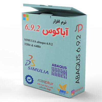 نرم افزار آباکوس ABAQUS 6.9.2 | خرید پستی
