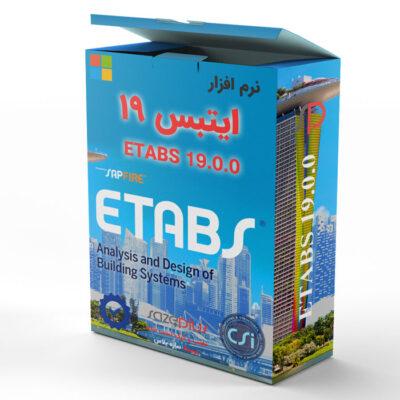 نرم افزار ETABS 19 | خرید پستی