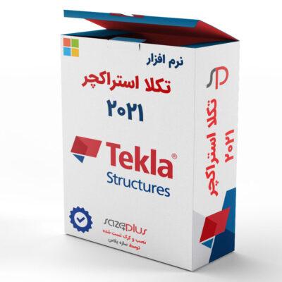 نرم افزار تکلا استراکچر Tekla Structures 2021 | خرید پستی